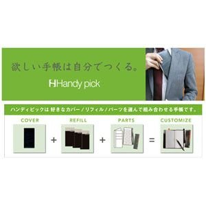 リフィル ダイゴー ハンディピック プラスホルダー 6セット C5201|nomado1230|03