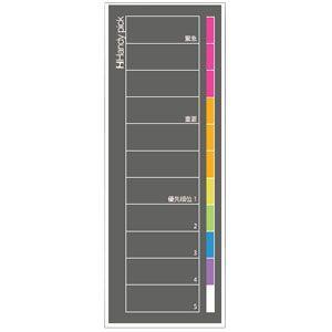 リフィル ダイゴー ハンディピック マーキングラベル 6セット C5205|nomado1230