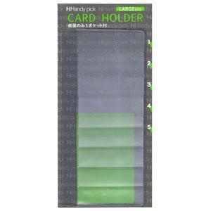 カードフォルダー ダイゴー ハンディピック カードホルダー 6セット C5300|nomado1230