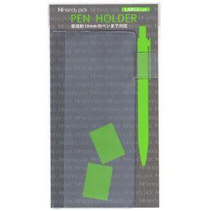 リフィル ダイゴー ハンディピック ペンホルダー 6セット C5303|nomado1230