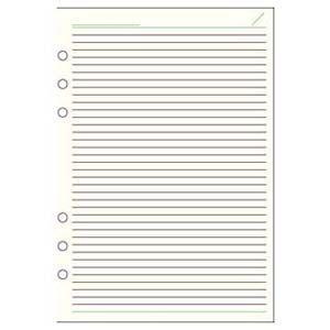 リフィル A5 ダヴィンチ システム手帳 リフィル A5サイズ ノート 横罫ノート 5冊セット 5ミリ罫 DAR294|nomado1230