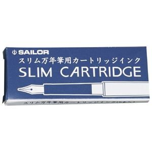 万年筆 インク ダックス(DAKS) スリム用 カートリッジインク 5本入り セーラー万年筆製 同色10個セット ブルーブラック 13-0150-144|nomado1230|02