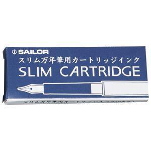 万年筆 インク ダックス(DAKS) スリム用 カートリッジインク 5本入り セーラー万年筆製 同色10個セット ブルーブラック 13-0150-144|nomado1230|03