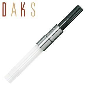 万年筆 ダックス(DAKS) 一般用 コンバーター セーラー万年筆製 14-0506-220|nomado1230