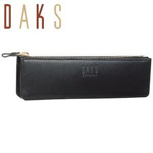ペンケース 革 名入れ ダックス(DAKS) 牛革シリーズ 牛革 ペンケース 66-1744-000|nomado1230