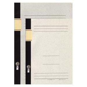 ノート B4 ツバメノート B4判 OA用紙 10ミリ 32行 10冊セット B4-1020|nomado1230