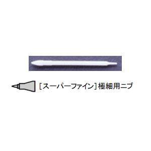コピックアクセサリ トゥー コピック専用 オプショナルニブ 細描き用 スーパーファイン 10本入 5個セット ORFSF5|nomado1230