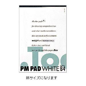 コピックアクセサリ B5 トゥー コピック COPIC PMパッド B5 4個セット PADB5|nomado1230