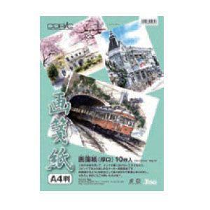 コピックアクセサリ A4 トゥー コピック 画箋紙 A4サイズ 5個セット PAPERA4|nomado1230