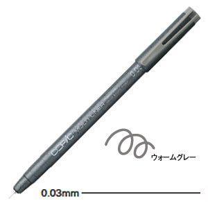 ドローイングペン トゥー コピック マルチライナー ラインドローイングペン 0.03ミリ ウォームグレイ 12本セット MULTILINER-WG003|nomado1230