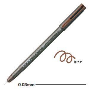 ドローイングペン トゥー コピック マルチライナー ラインドローイングペン 0.03ミリ セピア 12本セット MULTILINER-SP003|nomado1230