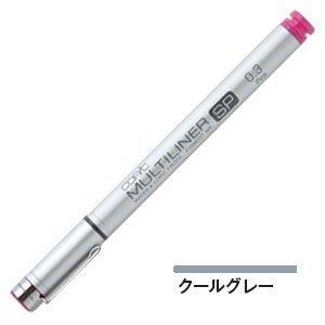 トゥー コピック マルチライナーSP 水性顔料インクペン 0.3ミリ クールグレー 12本セット MULTILINERSPC-03CG|nomado1230