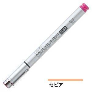 トゥー コピック マルチライナーSP 水性顔料インクペン 0.3ミリ セピア 12本セット MULTILINERSPC-03SP|nomado1230
