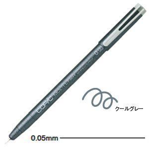 ドローイングペン トゥー コピック マルチライナー ラインドローイングペン 0.05ミリ クールグレー 12本セット MULTILINER-CG005|nomado1230