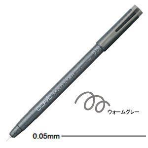ドローイングペン トゥー コピック マルチライナー ラインドローイングペン 0.05ミリ ウォームグレー 12本セット MULTILINER-WG005|nomado1230