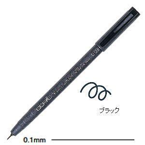 ドローイングペン トゥー コピック マルチライナー ラインドローイングペン 0.1ミリ ブラック 12本セット MULTILINER-BK01|nomado1230
