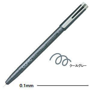ドローイングペン トゥー コピック マルチライナー ラインドローイングペン 0.1ミリ クールグレー 12本セット MULTILINER-CG01|nomado1230