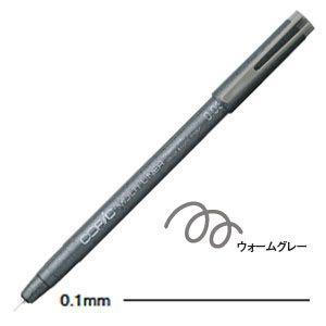 ドローイングペン トゥー コピック マルチライナー ラインドローイングペン 0.1ミリ ウォームグレー 12本セット MULTILINER-WG01|nomado1230