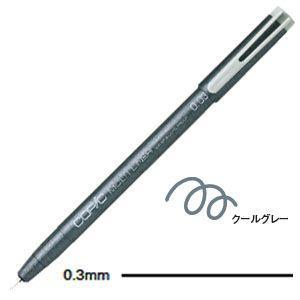 ドローイングペン トゥー コピック マルチライナー ラインドローイングペン 0.3ミリ クールグレー 12本セット MULTILINER-CG03|nomado1230