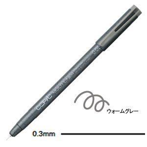 ドローイングペン トゥー コピック マルチライナー ラインドローイングペン 0.3ミリ ウォームグレー 12本セット MULTILINER-WG03|nomado1230