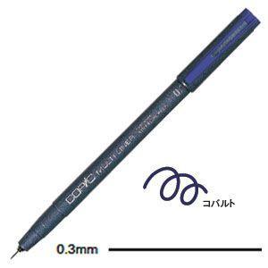 ドローイングペン トゥー コピック マルチライナー ラインドローイングペン 0.3ミリ コバルト 12本セット MULTILINER-KV03|nomado1230