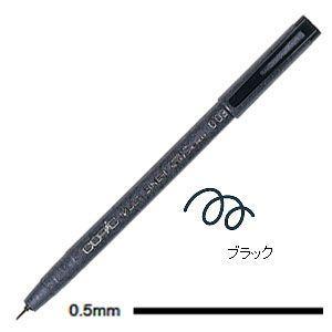 ドローイングペン トゥー コピック マルチライナー ラインドローイングペン 0.5ミリ 12本セット ブラック MULTILINER-BK05|nomado1230