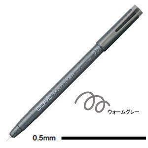 ドローイングペン トゥー コピック マルチライナー ラインドローイングペン 0.5ミリ クールグレー 12本セット MULTILINER-WG05|nomado1230