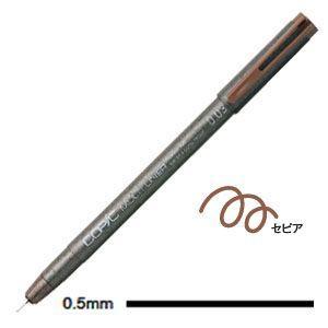 ドローイングペン トゥー コピック マルチライナー ラインドローイングペン 0.5ミリ ウォームグレー 12本セット MULTILINER-SP05|nomado1230