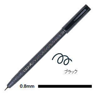 ドローイングペン トゥー コピック マルチライナー ラインドローイングペン 0.8ミリ 12本セット ブラック MULTILINER-BK08|nomado1230