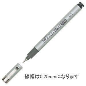 ドローイングペン トゥー コピック マルチライナーSP 水性顔料インクペン 0.25ミリ 6本セット MULTILINER-SP-025|nomado1230