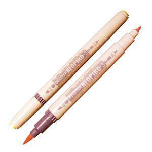 水性ペン デリーター ネオピコ3 マーカー・ドローイングペン A-078 4本セット ブラウンオーカー No. 3112078|nomado1230