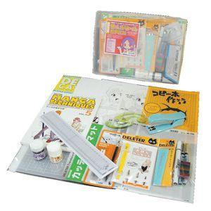 デリーター まんがツール スペシャルデラックス No. 3214104|nomado1230