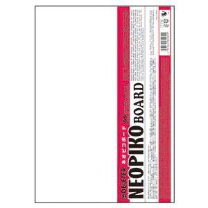 デリーター ネオピコボード A4 12個セット No. 4015002|nomado1230