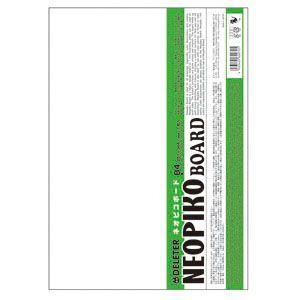 デリーター ネオピコボード B4 10個セット No. 4015003|nomado1230