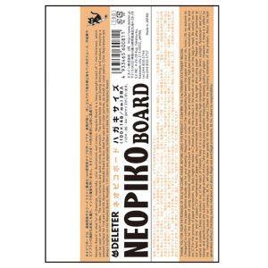 デリーター ネオピコボード ハガキサイズ 20個セット No. 4015004|nomado1230