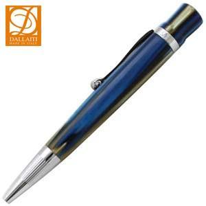 高級 ボールペン 名入れ ダライッティ(DALLAITI) マーブル ブルー ボールペン AKR62|nomado1230