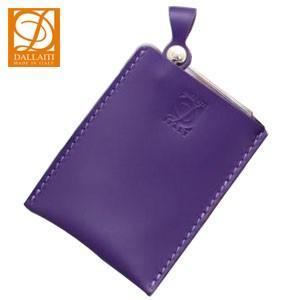 カードケース レディース 名入れ ダライッティ(DALLAITI) 本皮製 カードケース ヴァイオレット PE32 nomado1230