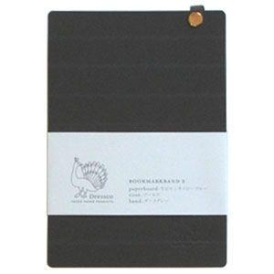 ブックマーク ドレスコ(Dressco) Sサイズ セビロ ブックマークバンド 5セット ネイビーブルー No. 480384|nomado1230