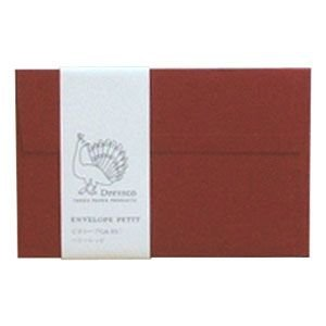 封筒 ドレスコ(Dressco) プチ ビオトープ 封筒 5セット ベリーレッド No. 512483|nomado1230