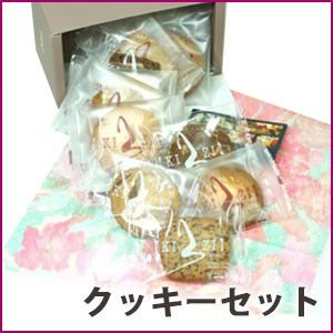 ギフトサービス ノマド1230 クッキーセット希望 COOKIESET|nomado1230