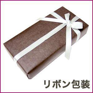 ギフトサービス ノマド1230 リボン包装 - ラッピング包装54円別途必要・熨斗との併用不可 RIBON|nomado1230