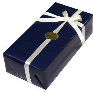 ギフトサービス ノマド1230 リボン包装 - ラッピング包装54円別途必要・熨斗との併用不可 RIBON|nomado1230|04