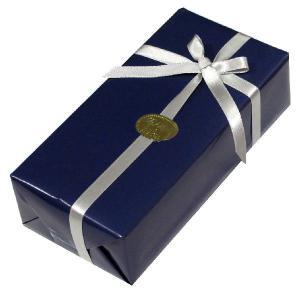 ギフトサービス ノマド1230 リボン包装 - ラッピング包装54円別途必要・熨斗との併用不可 RIBON|nomado1230|05