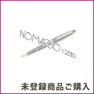 ノマド1230 未登録商品ご購入 UNREGISTER