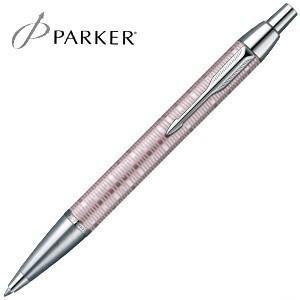 高級 ボールペン パーカー IM プレミアム メタリックストライプ コレクション ボールペン ピンクパールCT No. 1906775|nomado1230