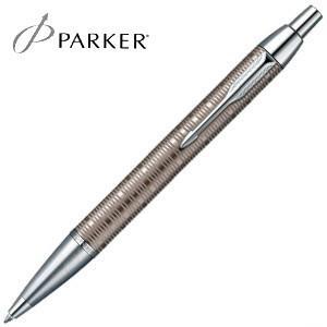 高級 ボールペン パーカー IM プレミアム メタリックストライプ コレクション ボールペン ブラウンシャドウCT No. 1906784|nomado1230