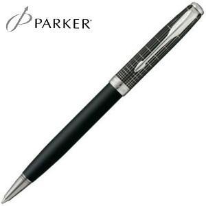 高級 ボールペン 名入れ パーカー ソネット グレイトエクスペクテーション ボールペン ブラックシズレ No. 1930671|nomado1230