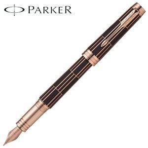 パーカー パーカー・プリミエ 万年筆 ブラウンシズレPGT 193139-|nomado1230