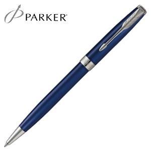高級 ボールペン 名入れ パーカー ソネット ボールペン ブルーラッカーCT No. 1950889|nomado1230