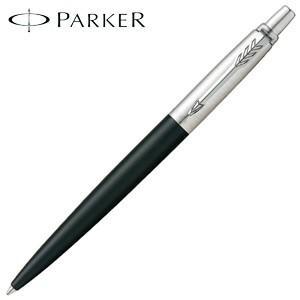 高級 ボールペン 名入れ パーカー ジョッター ボールペン ブラックCT No. 1953346|nomado1230